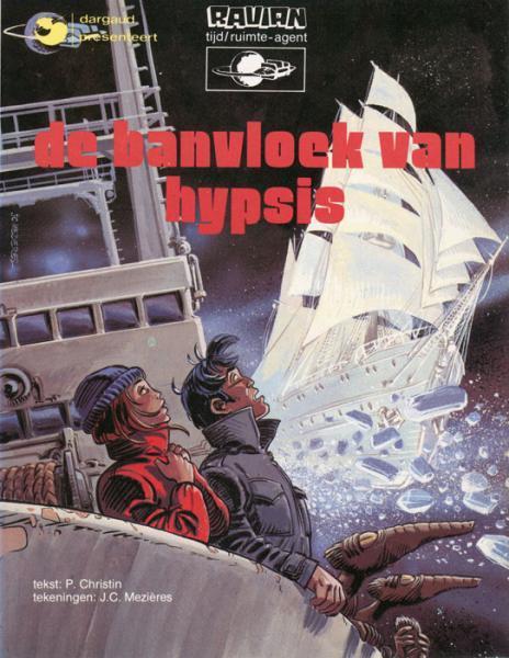 Ravian 12 De banvloek van Hypsis