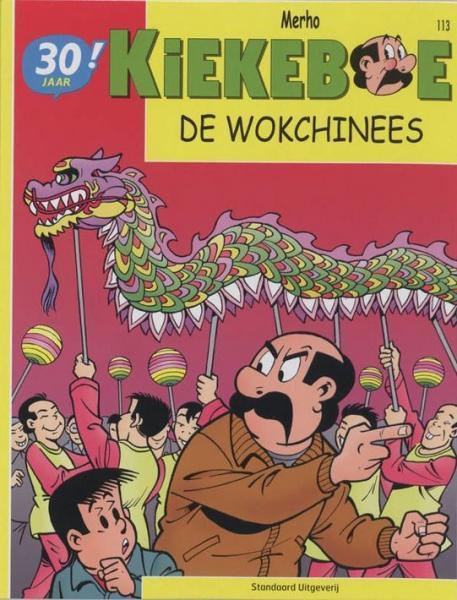 De Kiekeboes 113 De wokchinees