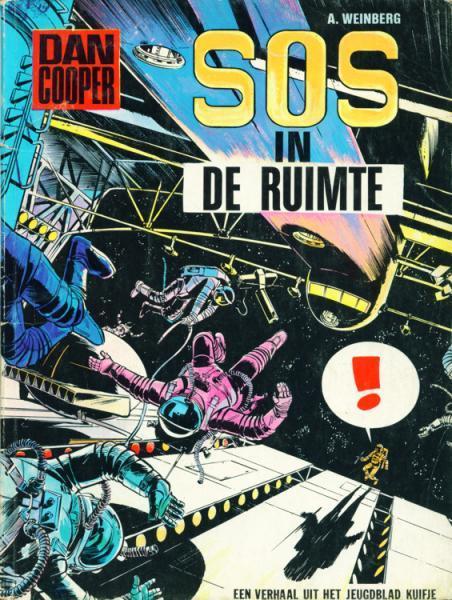 Dan Cooper 16 S.O.S. in de ruimte