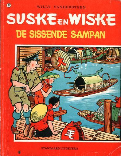 Suske en Wiske 94 De sissende sampan