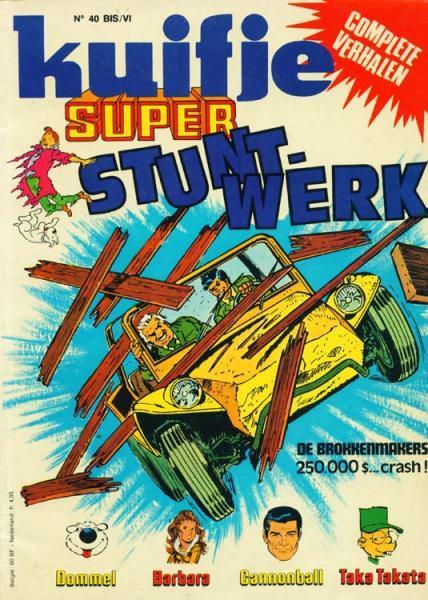 Super Kuifje 6 Super stuntwerk