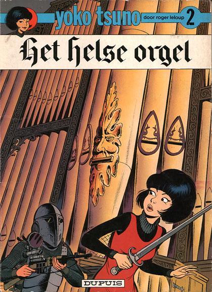 Yoko Tsuno 2 Het helse orgel
