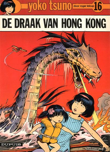 Yoko Tsuno 16 De draak van Hong Kong
