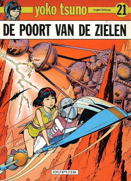 Yoko Tsuno 21 De poort van de zielen