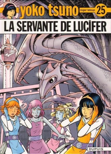 Yoko Tsuno 25 La servante de Lucifer