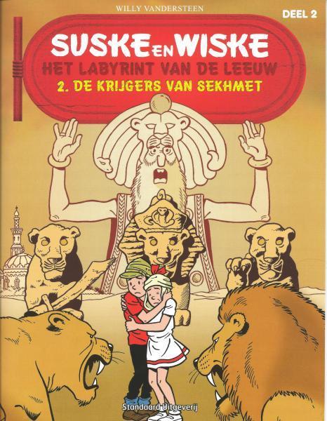 Suske en Wiske: Het labyrint van de leeuw 2 De krijgers van Sekhmet