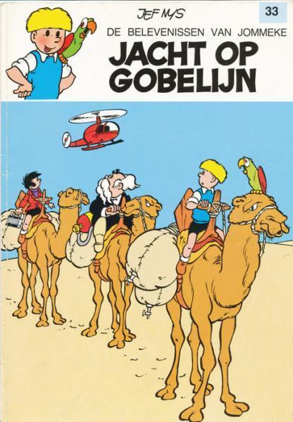Jommeke 33 Jacht op Gobelijn