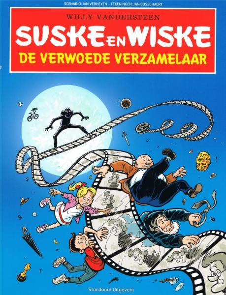 Suske en Wiske: SOS Kinderdorpen 2 De verwoede verzamelaar