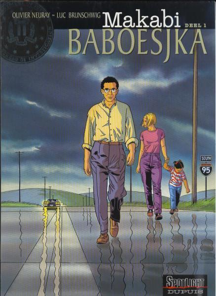 Makabi 1 Baboesjka