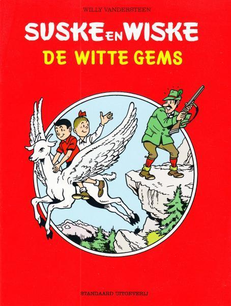 Suske en Wiske (reclame/kortverhaal) 13 De witte gems