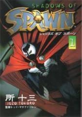 Shadows of Spawn 1 Deel 1