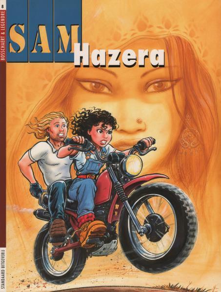 Sam 8 Hazera