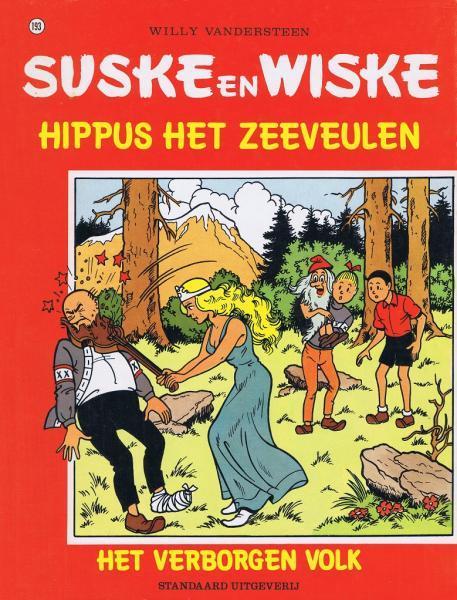 Suske en Wiske 193 Hippus het zeeveulen / Het verborgen volk