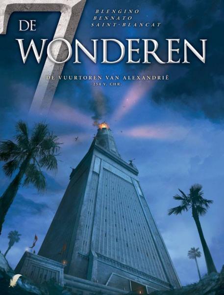 De 7 wonderen 3 De vuurtoren van Alexandrië