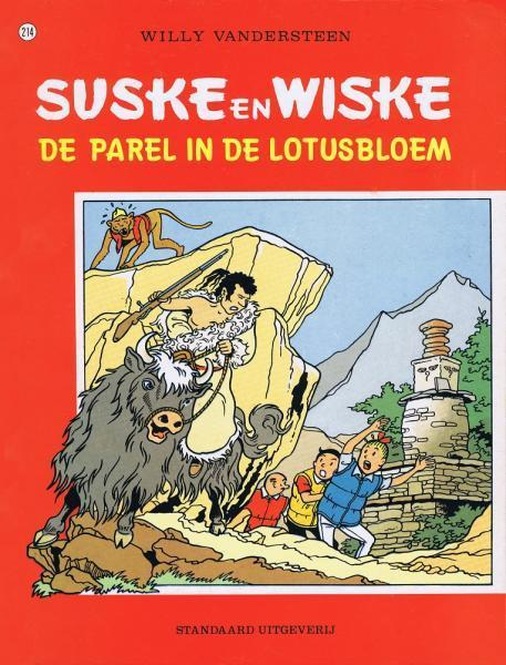 Suske en Wiske 214 De parel in de lotusbloem