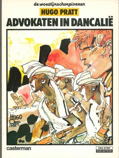 De woestijnschorpioenen 2 Advokaten in Dancalië
