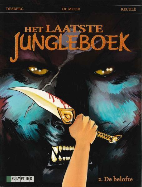 Het laatste jungleboek 2 De belofte