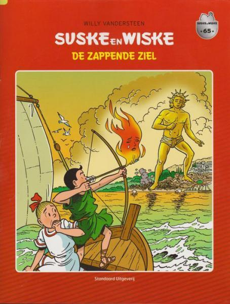 Suske en Wiske 312 De zappende ziel