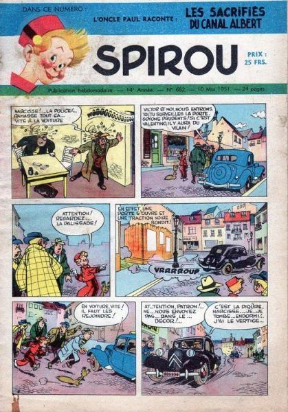 Spirou - Hebdo 1951 (14e année) 682 Numéro 682