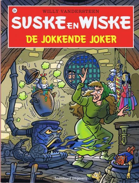 Suske en Wiske 304 De jokkende joker