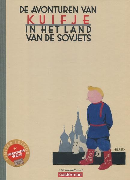 Kuifje 0 Kuifje in het land van de Sovjets