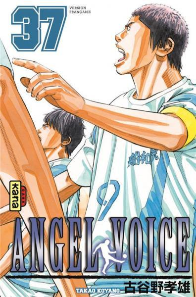 Angel Voice 37 Tome 37
