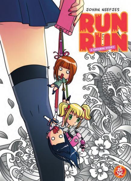 RunRun 1 A Sukeban Story