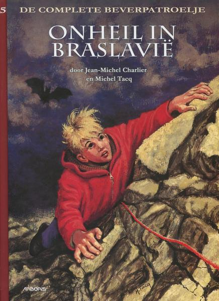 De beverpatroelje INT A5 Onheil in Braslavië