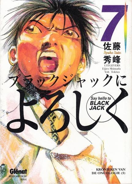 Say Hello to Black Jack 7 Kronieken van de oncologie (3)