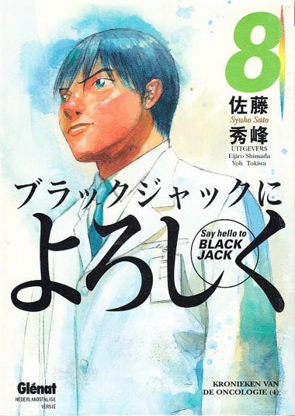 Say Hello to Black Jack 8 Kronieken van de oncologie (4)