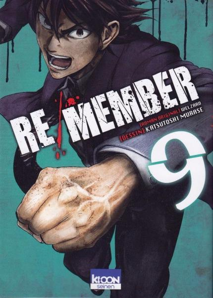 Re/member 9 Tome 9