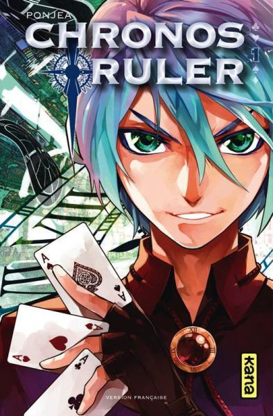 Chronos ruler 1 Tome 1