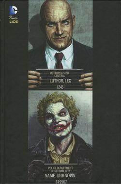 Absolute Luthor/Joker 1 Absolute Luthor/Joker