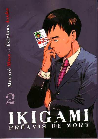 Ikigami - The Ultimate Limit 2 La drogue d'amour pur - Veille de départ pour le front