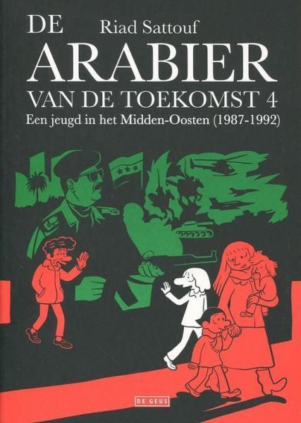 De Arabier van de toekomst 4 Een jeugd in het Midden-Oosten (1987-1992)