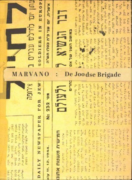 De joodse brigade INT BOX1 De Joodse brigade