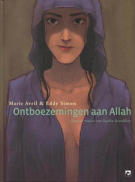 Ontboezemingen aan Allah 1 Ontboezemingen aan Allah