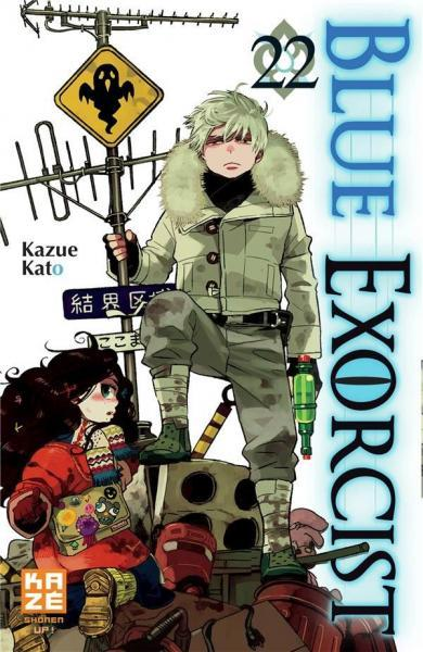 Blue exorcist 22 Tome 22