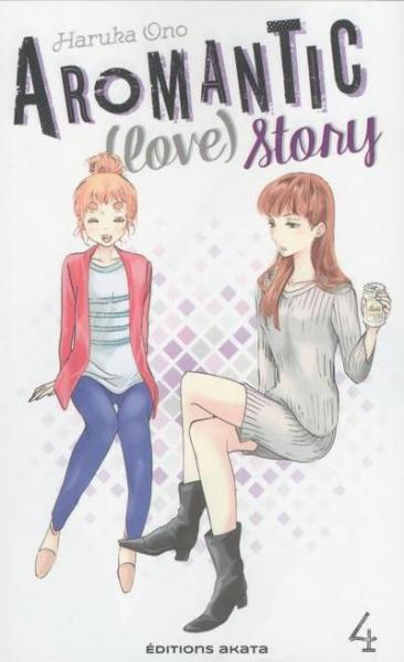 Aromantic (Love) Story 4 Tome 4