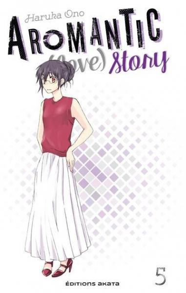 Aromantic (Love) Story 5 Tome 5