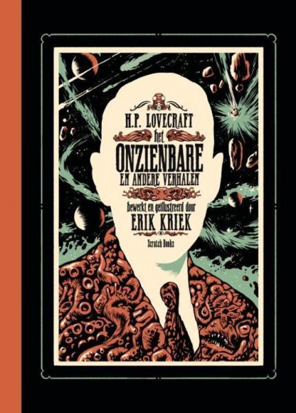 Het onzienbare en andere verhalen van H.P. Lovecraft 1 H.P. Lovecraft - Het onzienbare, en andere verhalen