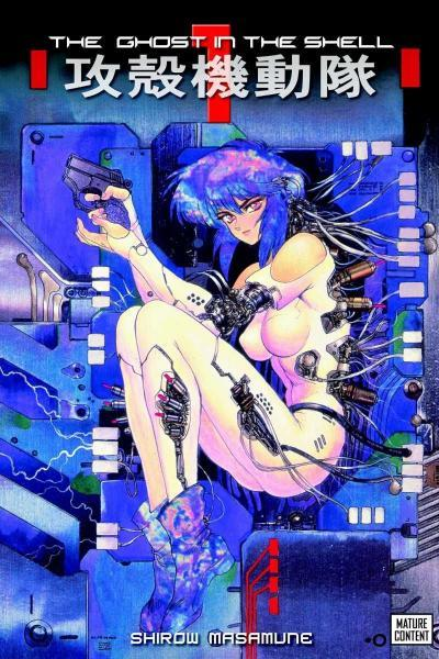 The Ghost in the Shell (Kodansha Comics) 1 Volume 1