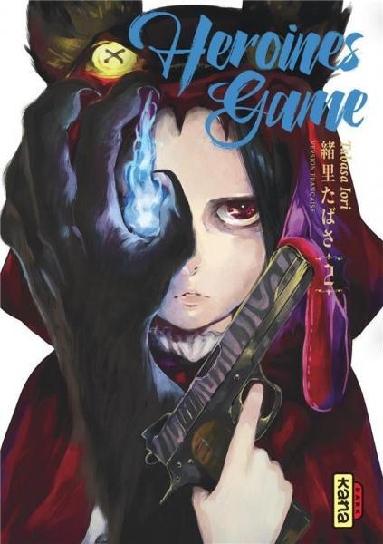 Heroines Game 2 Tome 2
