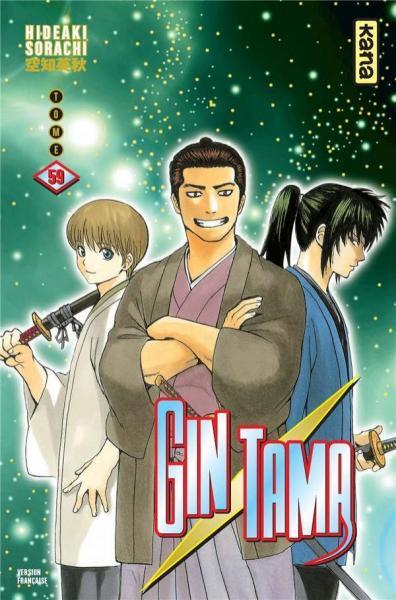 Gintama 59 Tome 59
