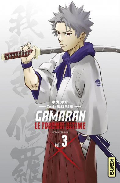 Gamaran - Le tournoi ultime 3 Vol. 3