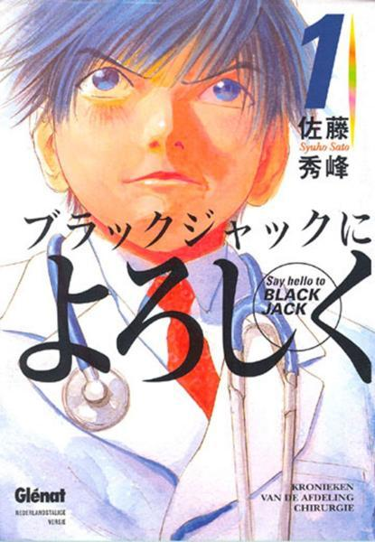 Seinen Manga
