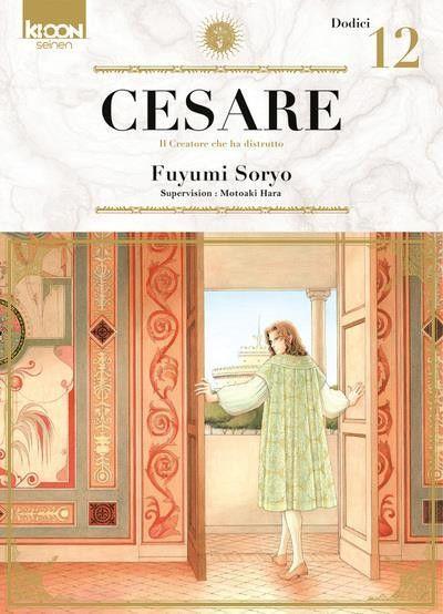 Cesare 12 Dodici