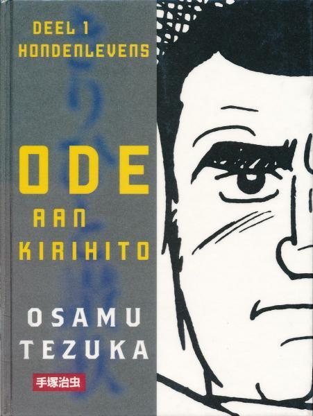 Ode aan Kirihito