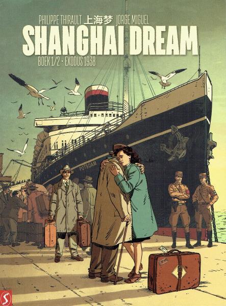 Shanghai dream 1 Exodus 1938