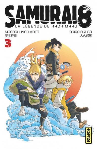 Samurai 8 - La légende de Hachimaruden 3 Tome 3